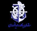 سازمان-بنادر-و-دریانوردی