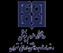 دانشگاه-علوم-پزشکی-ایران