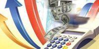 روش های پرداخت در تجارت بین الملل