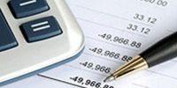 بانکداری داخلی